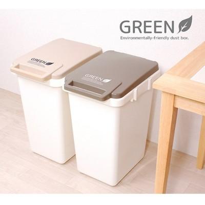 日本 eco container style 連結式 環保垃圾桶 45L - 共兩色 (6.7折)