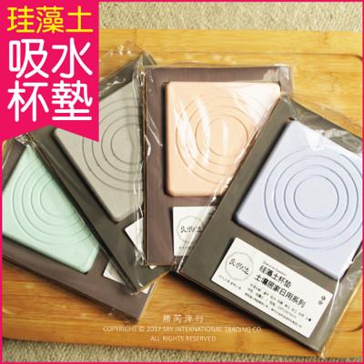 方形珪藻土吸水杯墊 肥皂盤 肥皂架 皂墊 硅藻土 除濕 除臭 去味 (7折)