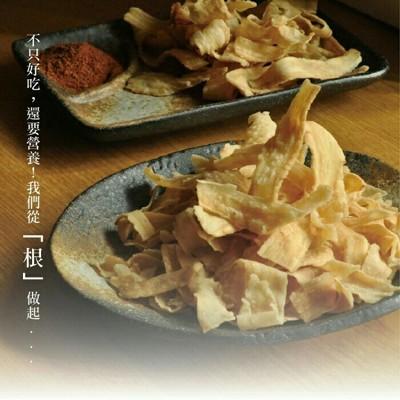 【啵蒡脆餅】團購熱銷養生牛蒡脆餅9種口味任選一次滿足 (3.2折)