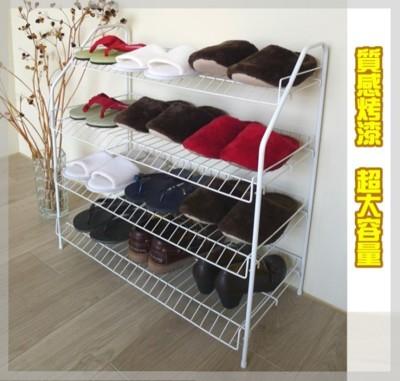大容量四層簡易 置物架/鞋架/玄關架 (3.5折)