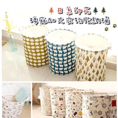 清新印花棉麻衣物收納桶 (5.5折)