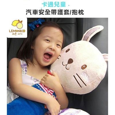 卡通兒童汽車安全帶護套抱枕 (3.7折)