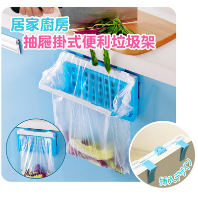 居家廚房抽屜掛式便利垃圾架 (3.5折)