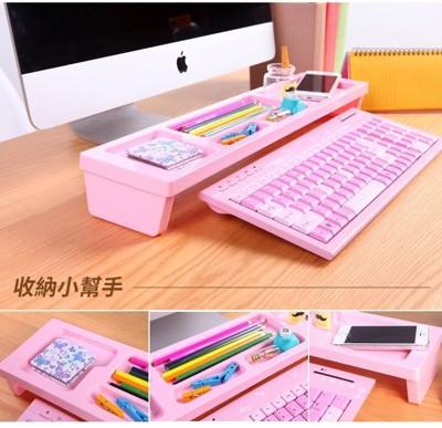 [出清限量]果色DIY多功能桌面整理收納架 (5折)