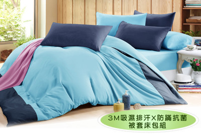 慕斯系列-3M吸濕排汗X防蹣抗菌雙人被套床包組 (2.4折)