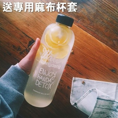 Pongdang water韓國隨身玻璃水瓶水杯【RS455】 (2.5折)