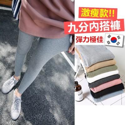 韓國空運 MISS GUO 針織條紋九分內搭褲 瑜珈褲 彈性極佳!!【RP305】 (2.4折)