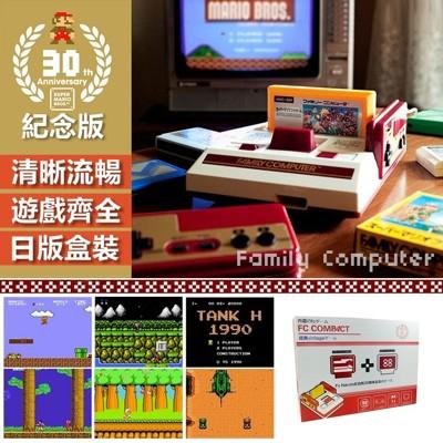 任天堂 紅白機 復刻版 高畫質 電動玩具 mini電視遊樂器 生日禮物 過年 玩具【RS529】 (3.5折)