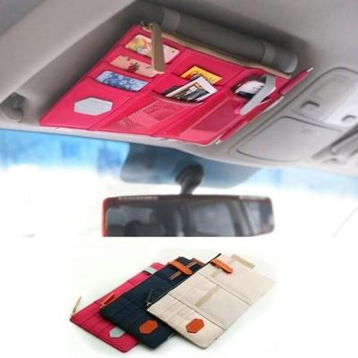 韓版 汽車用遮陽板收納袋收納包【RR001】 (2折)