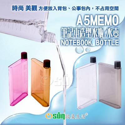 【Osun】暢銷日韓A5筆記本造型水瓶、水壺 CE-206 (4.8折)