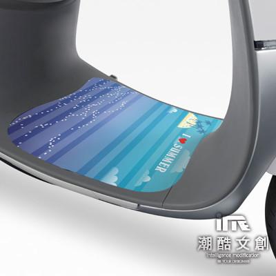 《潮酷文創》GOGORO腳踏墊貼 創意保護貼 腳踏板 踏板貼 / GR015-夏日 (6.5折)
