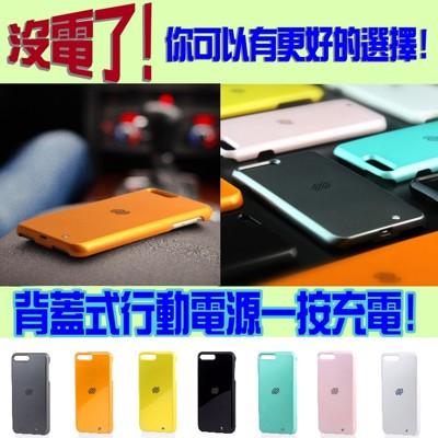 iphone6 , 6S 背蓋式行動電源 (5折)