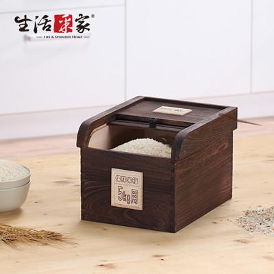 【生活采家】天然桐木5kg碳化型保鮮米箱#F05019001 (4折)