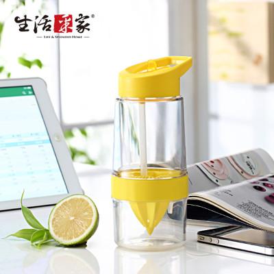 【生活采家】KOK系列Tritan450ml速鮮吸嘴檸檬杯#F05021023 (4折)