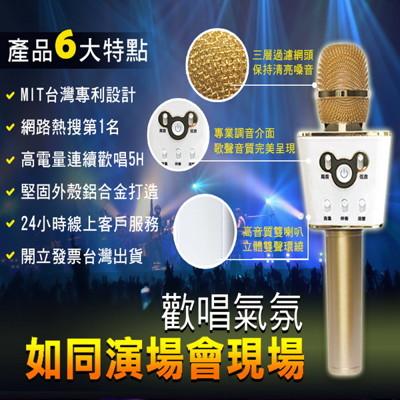 K歌神器卡酷兒 K8 無線藍牙麥克風~(買就送價值1480藍牙發射器乙個~)限量組 (7.5折)