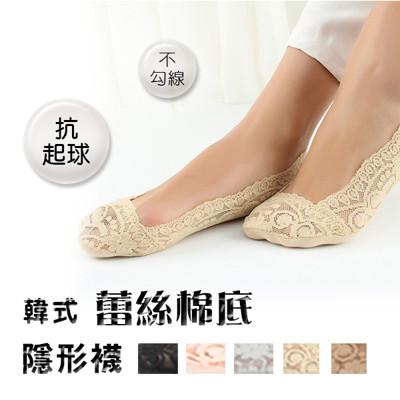 韓式蕾絲防滑隱形襪 (1.7折)
