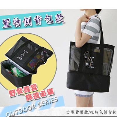 多功能加厚保溫保冷置物側背包款 (2.7折)