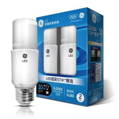 美國奇異 LED 10W 小雪糕 燈泡 LED球泡  小身材 大能亮 (4折)