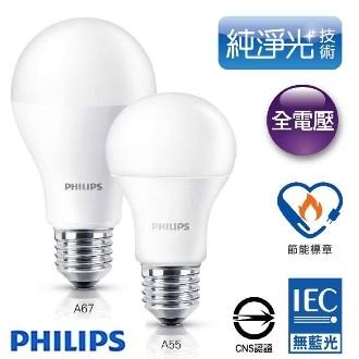 飛利浦 PHILIPS 廣角型 8.5W LED 燈泡 (4.8折)