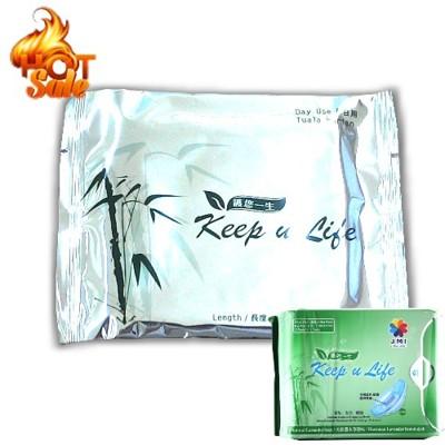 Keep u Life 衛生棉精品 【日用型】20片裝 (5.5折)