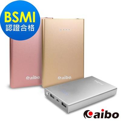 aibo KV95K 20000 Plus 行動電源 (6.2折)