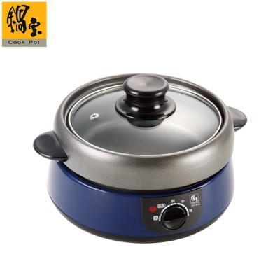 《鍋寶》多功能料理鍋組(藍色)1.2L(含蒸鍋架、湯杓) EO-DH9161Y18 (4.7折)