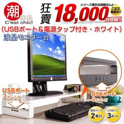ZCOOL USB Techno鍵盤螢幕架-二色可選 (4.3折)