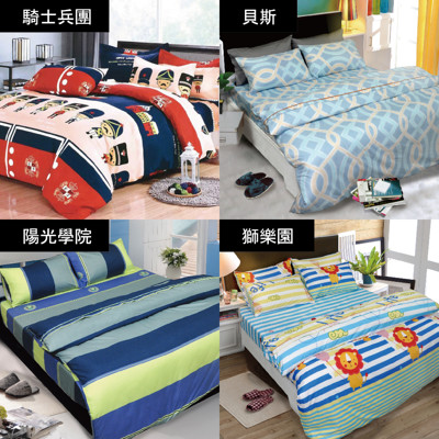 【VIXI】吸濕排汗雙人床包三件組(多款任選C) (3折)