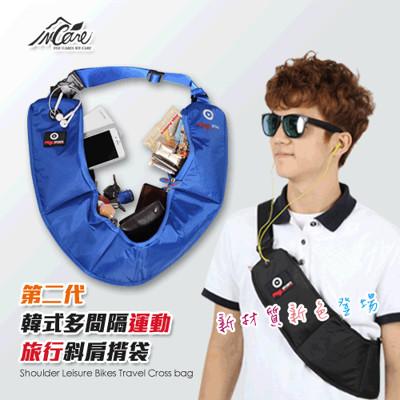 【Incare】韓式多間隔運動、旅行斜肩揹袋 (2.6折)