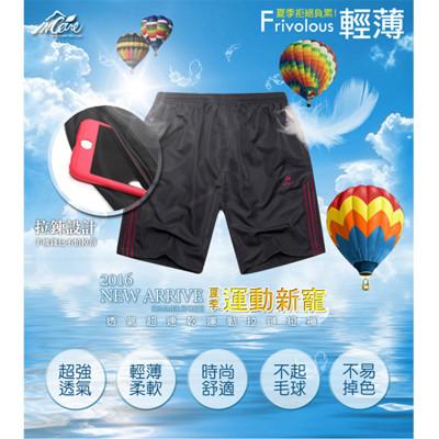 【Incare】透氣超速乾運動拉鏈短褲 (2.3折)