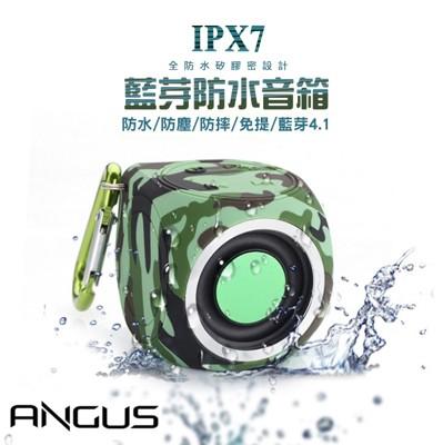 ANGUS防水輕巧藍芽喇叭 (3.2折)