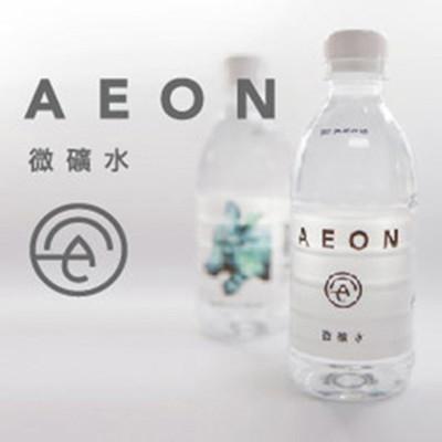 AEON微礦水 (0.3折)