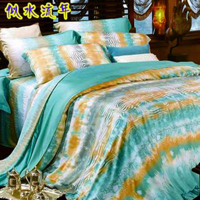 【Betrise】100%天絲八件式兩用被床罩組-加大 (2.6折)