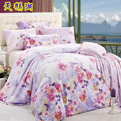 【Betrise】100%天絲八件式兩用被床罩組-特大 (2.7折)