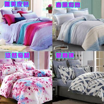 【Betrise】100%純天絲四件式兩用被床包組-加大 (2折)
