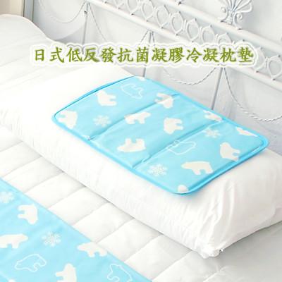 【FOCA】日式低反發抗菌凝膠冷凝枕墊 (2.1折)