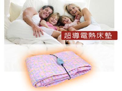 意得客heatcat 超導電熱床墊(雙人) 5尺 台灣製造 溫控調節/過熱斷電/舒適過冬 (4.5折)