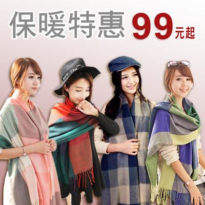仿羊絨格紋圍巾 仿羊绒格子围巾 冬天男女情侣保暖流苏围巾现货 (1.5折)