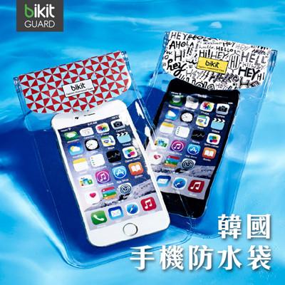 Bikit 超防水防塵時尚防水袋 (5.1折)