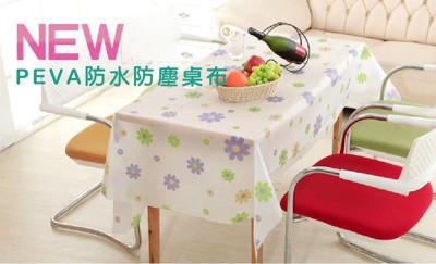 PEVA磨砂透明防水防塵桌布 (3.4折)
