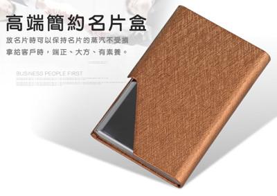 不鏽鋼商務時尚名片夾 (2.4折)