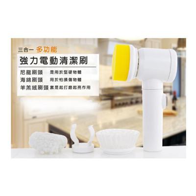 多功能強力電動清潔刷 (5.1折)