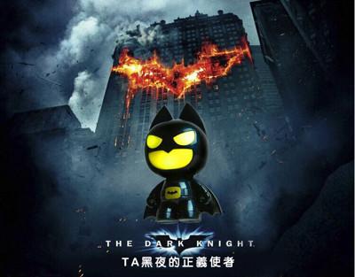太空人/蝙蝠俠USB超萌小夜燈 (3.1折)