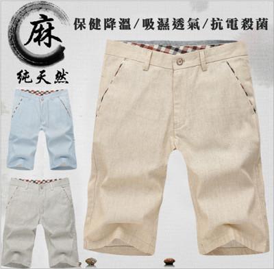 超透氣亞麻棉休閒五分褲 (4.7折)