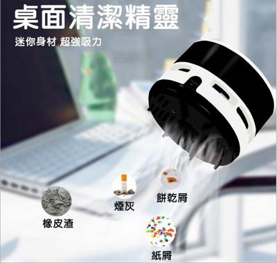 小精靈桌面迷你吸塵器 (4.6折)