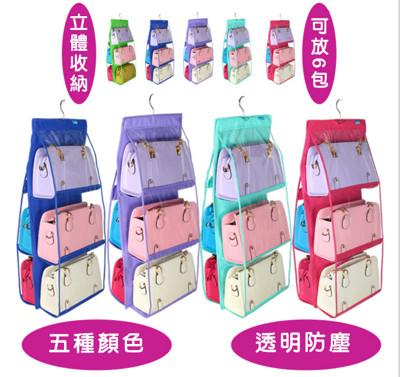 衣櫥多層包防塵掛袋 (4.3折)