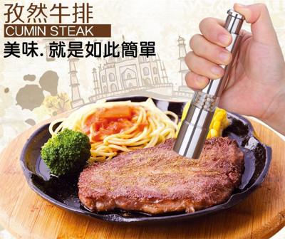 304不鏽鋼胡椒研磨器 (4.2折)