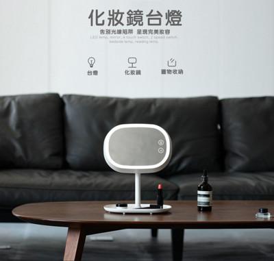 創意多功能充電式LED化妝鏡臺燈 (3.7折)
