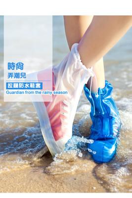 加厚防滑耐磨全方位防雨鞋套 (3.6折)