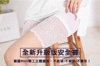 高腰收腹提臀蕾絲安全褲 (3.1折)